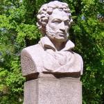 пушкин бюст